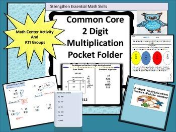 Common Core Math 4th Grade Multiplication