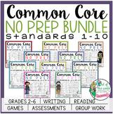 Common Core No Prep Reading Bundle