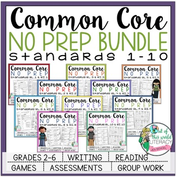 Common Core No Prep Reading Bundle
