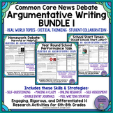 Common Core News Debate: Crafting an Argumentative Essay Bundle