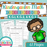 Kindergarten Common Core Math | No Prep Worksheets | K.G.1