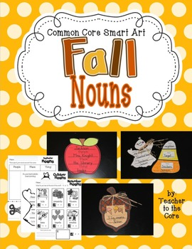 Common Core Nouns Smart Art, Student Recording Sheets, and Board Decor