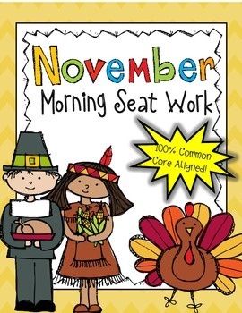 2nd Grade November Morning Seat Work -Common Core Aligned