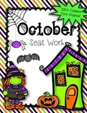 2nd Grade October Morning Seat Work -Common Core Aligned
