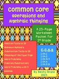 Common Core Operations and Algebraic Thinking Math Workshe