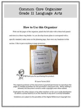 Common Core Organizer and Planner -  Eleventh Grade ELA