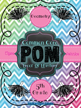 Common Core POM (Proof of Mastery) Assessments - Geometry - 5th Grade