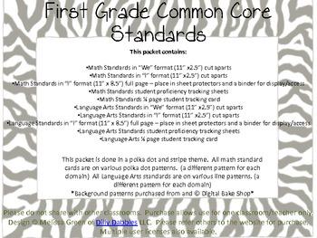 Common Core Pack First Grade, Zebra Theme