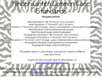 Common Core Pack Kindergarten, Zebra Theme