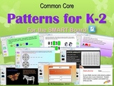 K-2 Patterns for the SMART Board {Common Core}