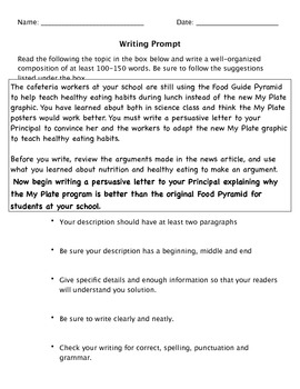 Common Core Persuasive Writing Passport Pack- Sample