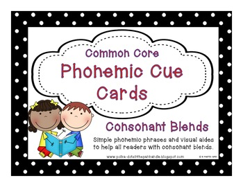 Common Core Phonic Cue Cards for Consonant Blends
