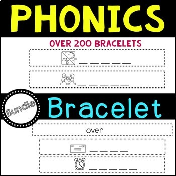 Common Core Phonics Bracelets BUNDLE Set 1