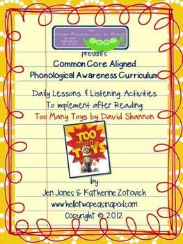 Common Core Phonological Awareness Listening Games - Free Sample