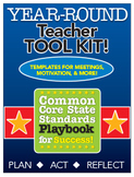 Common Core Playbook for Success: Tools for Meetings, Motivation, & More!