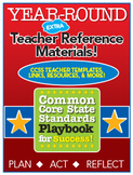Common Core Playbook for Success: YEAR ROUND Extra Teacher