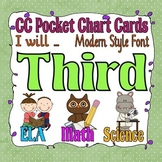 Common Core Pocket Chart Cards for Third Grade (I will . .)  Modern Font