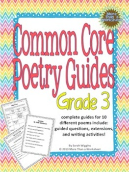 Common Core Poetry Third Grade Teaching Guide