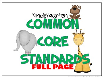 Common Core Posters - Kindergarten - ELA and Math (FULL PAGE)
