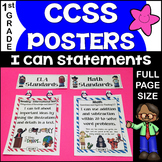 Common Core Posters - I Can Statements Math & ELA (1st Gra