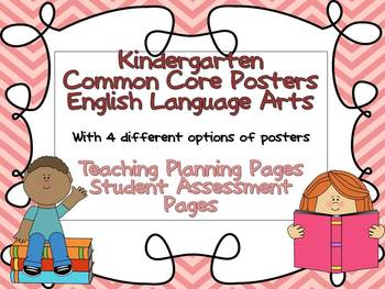 Common Core Posters for Kindergarten ELA-Teacher & Student Pages