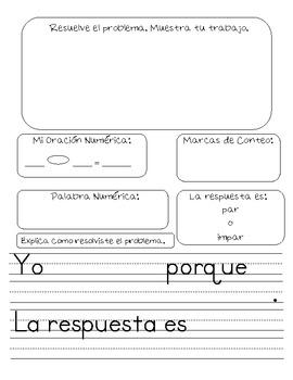 Common Core Problem Solving Math Journal--Spanish