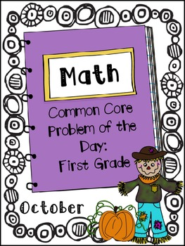 Common Core Problem of the Day - October