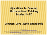 Common Core Questions to Develop Mathematical Thinking pptx