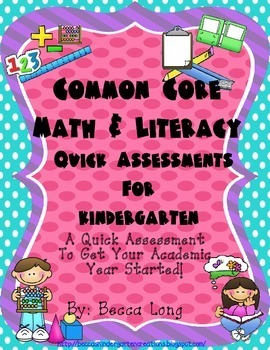 Common Core Quick Assessment Math & ELA -Beginning of the Year