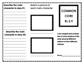 Common Core RL 2.9 Reading Trifold