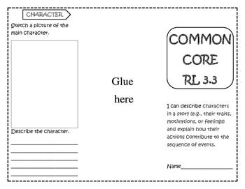 Common Core RL 3.3 Trifold & Foldable