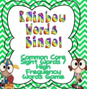 Common Core Rainbow Words Bingo-DOLCH version {High Frequency/Sight Word System}