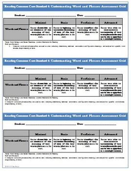 Common Core Reading Assessment WORDS PHRASES Worksheet and Rubric