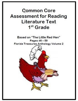 Common Core Reading Assessments for 1st Grade - From the Florida Treasures