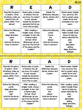 Common Core Reading Choice Boards {Literature: 3rd Grade}