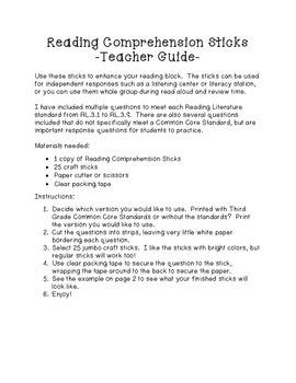 Common Core Reading Comprehension Sticks - FREE!