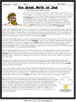Common Core Reading Homework: The Myth of Zeus