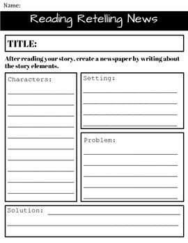 Common Core Reading Responses: Perfect for Homework