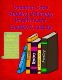 Common Core Reading and Writing Strategy Practice - MEGA BUNDLE