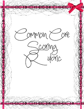 Common Core Rubric & Maps Binder Covers