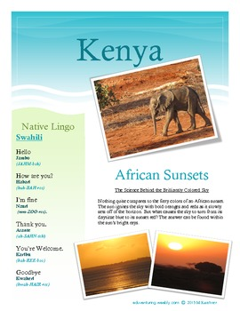 """Common Core: Science and Art - Kenyan Sunsets (Includes """"The Elephant's Child"""")"""