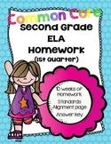 Common Core Second Grade Language Arts Homework-1st Quarter