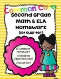 Common Core Second Grade Language Arts and Math Homework-1st Quarter Bundle