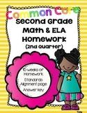 Common Core Second Grade Language Arts and Math Homework-2nd Quarter Bundle