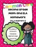 Common Core Second Grade Language Arts and Math Homework-Mega Bundle