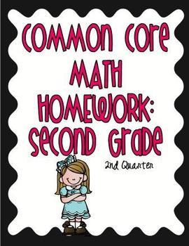 Common Core Second Grade Math Homework-ALL 4 Quarters Bundle