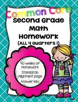 Common Core Second Grade Math Homework-ALL 4 Quarters Bundle