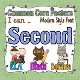 Common Core Second Grade Posters (I can . . . ) Modern font