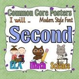 Common Core Second Grade Posters (I will . . .) Modern font