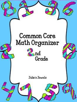 Common Core Second Grade Resource Organizer